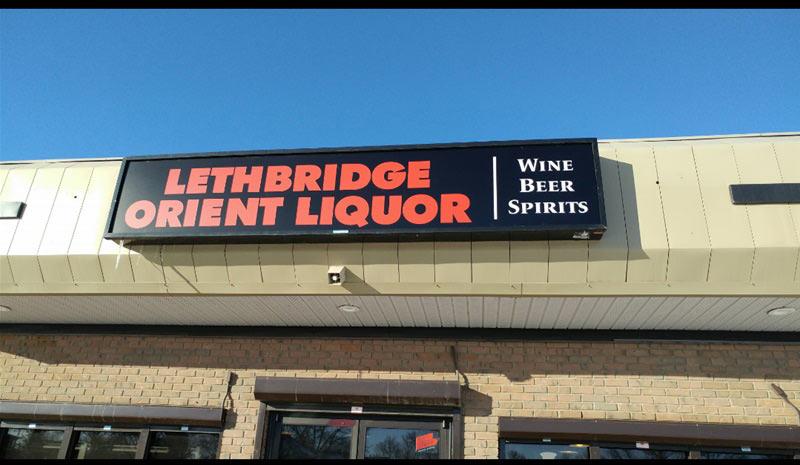 Shopping services in downtown lethbridge alberta lethbridge orient liquor malvernweather Gallery